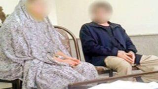 عاقبت رابطه نامشروع نوجوان افغان و زن میانسال ایرانی!