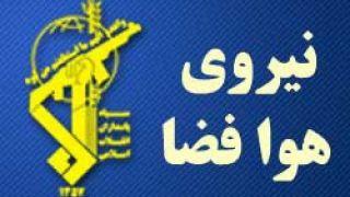 سقوط یک فروند جنگنده سوخو 22 در استان فارس / خلبان به شهادت رسید