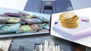 نتیجه تصویری برای بدهی های دولت محرمانه است؟! اصلا چقدر هست؟