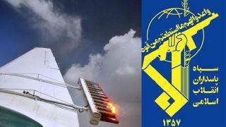 سپاه پاسداران: تجهیزات لازم برای بارور کردن ابرها را خریداری و نصب کرده ایم