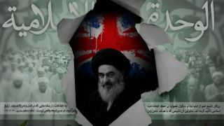 فرقه شیرازی از کاخ باکینگهام تا کاخ سلطنتی آل سعود+تصاویر