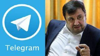 دبیر شورای عالی فضای مجازی: رییس جمهور دستور خروج از انحصار تلگرام را صادر کرد/ این پیامرسان هیچ وقت حاضر نشد در کشور نمایندگی بزند