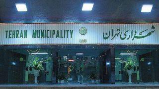اعلام اسامی گزینههای شهرداری تهران