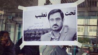 مرتضوی همچنان متواری است/ دادستان سابق تهران به دنبال اعمال ماده ۴۷۷ قانون آیین دادرسی کیفری است
