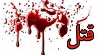 قتل شوهر با ضربات چکش