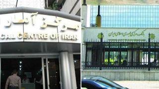 اغتشاش آماری در برآوردهای مرکز آمار و بانک مرکزی/ تصویر روشنی از بخشهای مختلف اقتصاد ایران وجود ندارد