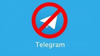 دستور قضایی در خصوص مسدودسازی پیام رسان تلگرام صادر شد/ محتوای شبکه مذکور با هیچ نرم افزاری اعم از فیلترشکن و نظایر آن در کشور قابل دسترس نباشد