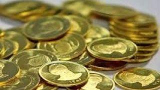 قیمت طلا و سکه امروز 1 تیر 97 +جدول