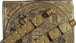 اصل دعانویسی در اسلام و حکم شرعی آن/ دعانویسی در اسلام به چه معناست؟