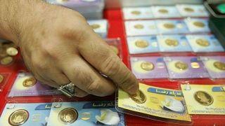 سکه ثامن رسما اعلام ورشکستگی کرد