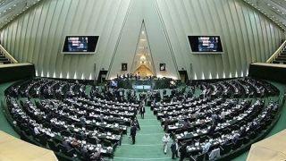 درباره یک انتقاد تند به مجلس؛ خانه ملت کجا و «دارالمنافقین» کجا!
