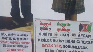 نژادپرستی علیه ایرانی ها پشت ویترین ترکیه ای!