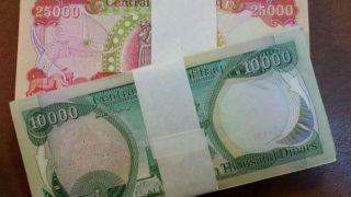 نقشآفرین جدیدنظام ارزی ایران/آیا نقشه ارزی جدید در راه است؟