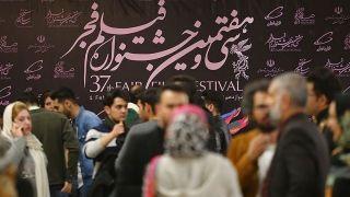 نگاهی گذرا به سی و هفتمین جشنواره فیلم فجر