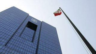 جزئیات پیشنهاد بانک مرکزی برای حذف چهار صفر از پول ملی