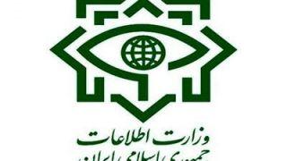 واکنش وزارت اطلاعات به نفوذ در نفت: محتوای پروندههای امنیتی در اختیار مراجع قضایی قرار میگیرد