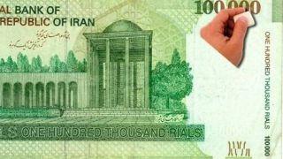 اقتصاد ایران و درس دیگر کشورها در حذف صفر از  پول