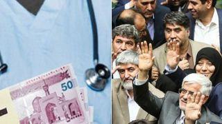نظرات برگزیده مخاطبین الف: ایران، بهشت پزشکان است/ با اجبار قانونی نمیتوان کودکهمسری را از بین برد/ چرا اصلاحطلبان مجلس مطالبه شفافیت ندارند؟