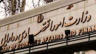 اقتصاد ایران در دست کیست؟ دولت یا نهادهای خارج از کنترل دولت؟!