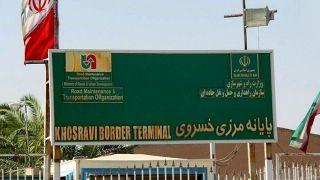 عبور 420 هزار زائر از مرزها طی روز گذشته/ مردم به مرز خسروی نروند