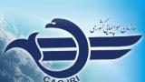در گفتگو با الف مطرح کرد؛رییس کمیسیون عمران مجلس: قصور سازمان هواپیمایی و هواپیمایی آسمان در سقوط هواپیما/ مسئولین استعفاء دهند/ بررسی علت سقوط هواپیما در کمیسیون عمران