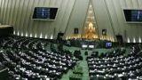 10 وزیر در راه مجلس/53 سوال 43 نماینده از وزرا