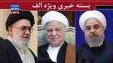 موسوی خوئینیها از هاشمی انتقاد کرد تا روحانی را هدف بگیرد/ انتقاد از افزایش 3 برابری بودجه نهاد ریاست جمهوری/ یکی از مشاوران دولت تحت تعقیب قرار گرفت