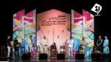 پنجمین شب از جشنواره موسیقی فجر