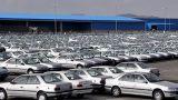 خودروهای فروش فوری بر مبنای نرخ روز بازار قیمتگذاری شد!